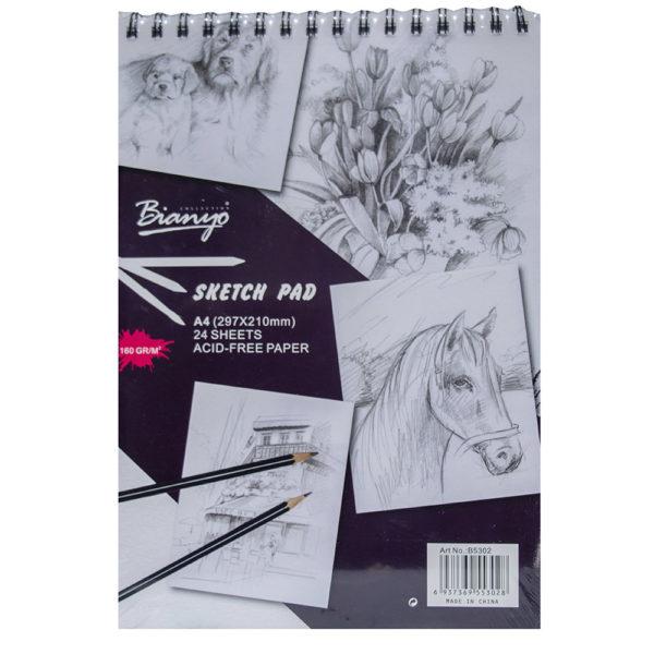 Bianyo Sketch Pad