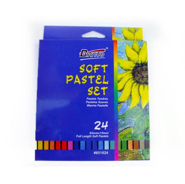 Bianyo Soft Pastel Set
